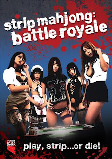 Download Strip Mahjong: Battle Royale (2011)