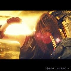 AKB48 - 僕たちは戦わない Mp3 320K ZIP