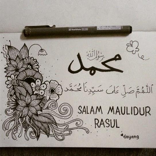 Salam Maulidur Rasul 1436H