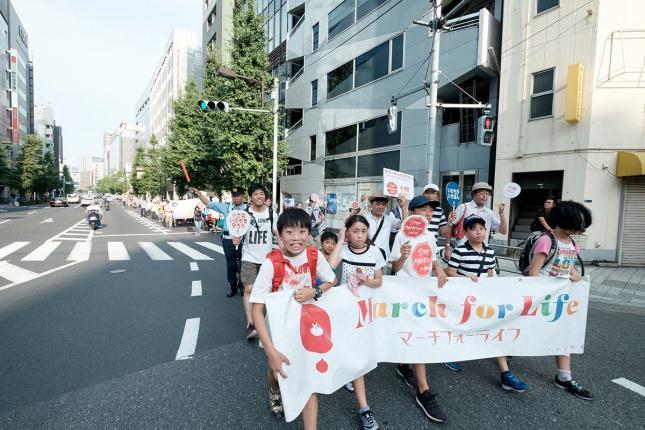 Japão Marcha pela vida 16 julho 2018