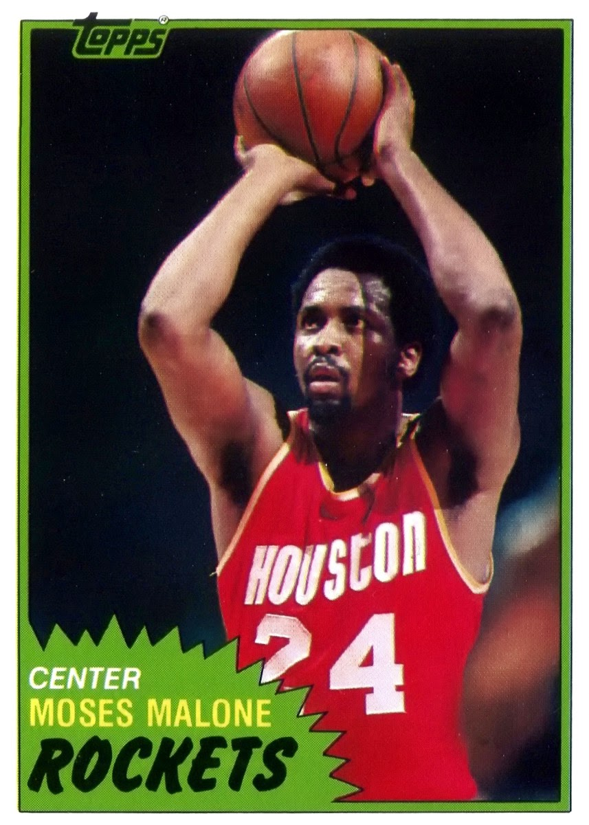 Baseline Leaner The Moses Malone Gallery