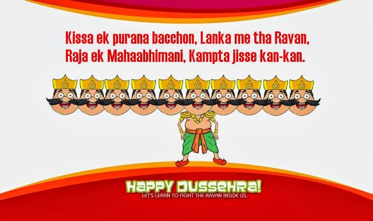 short essay on dussehra for kids