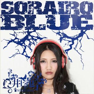 Sonoko Inoue 井上苑子 - Sorairo Blue ソライロブルー