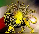 پیروزی ازان ملت ایران است چون حق با انها است