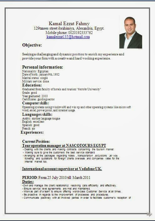 human resource manager resume samples