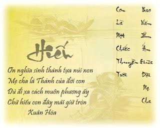 Ngày lễ Vu Lan báo hiếu cha mẹ, thư pháp chữ Hiếu
