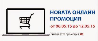 ТЕХНОПОЛИС ОНЛАЙН ПРОМОЦИЯ 6-12/5 2015