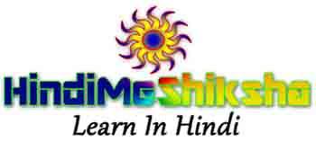 Hindi Me Shiksha - Hindi Ke Assan Bhasa Me!