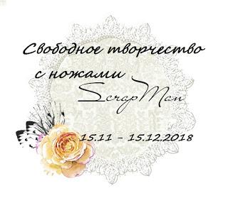 Свободное тв-во 15/12
