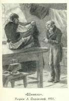 Petrovich-portnoj-povest-Shinel-Gogol
