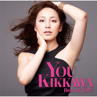 You Kikkawa 吉川友 - Best of YOU!