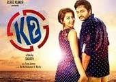 KO 2 2015 Tamil Movie Mp3 Download