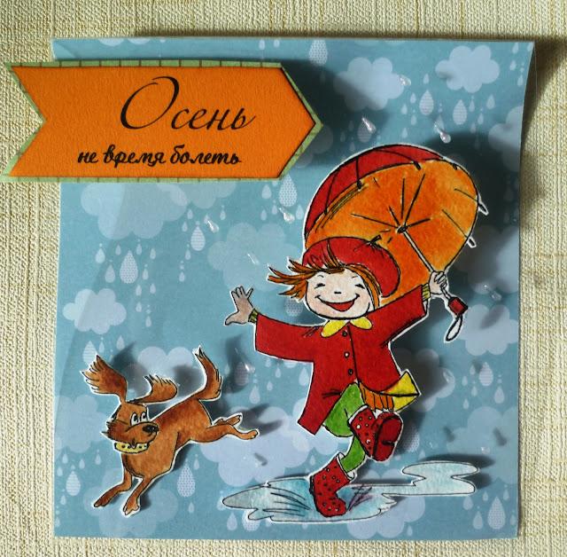 Плохая погода открытки и красивые картинки поздравления 51