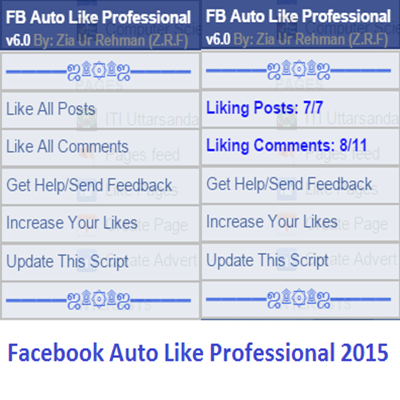how to get unlimited facebook fan page likes for free 2015 hd hack like