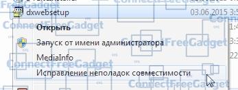 DXError.log DirectX.log