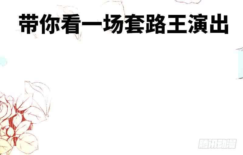 Bệnh Kiều Thiểu Gia Thị Chích Lang Chapter 1 (RAW) - upload bởi truyensieuhay.com