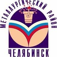герб калининского района города челябинска РМ-Эксперт приглашает
