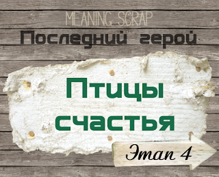 http://meaning-scrap.blogspot.ru/2015/05/4.html