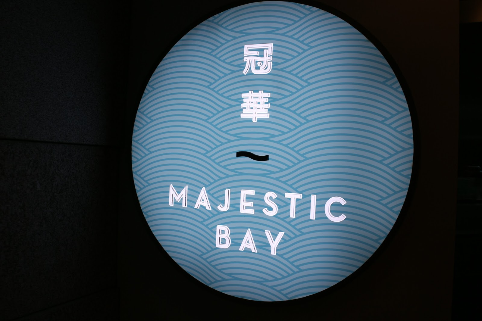 A Hungry Singaporean: Majestic Bay