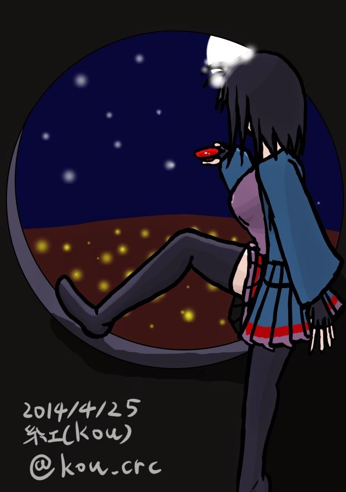 円窓(八雲楓)