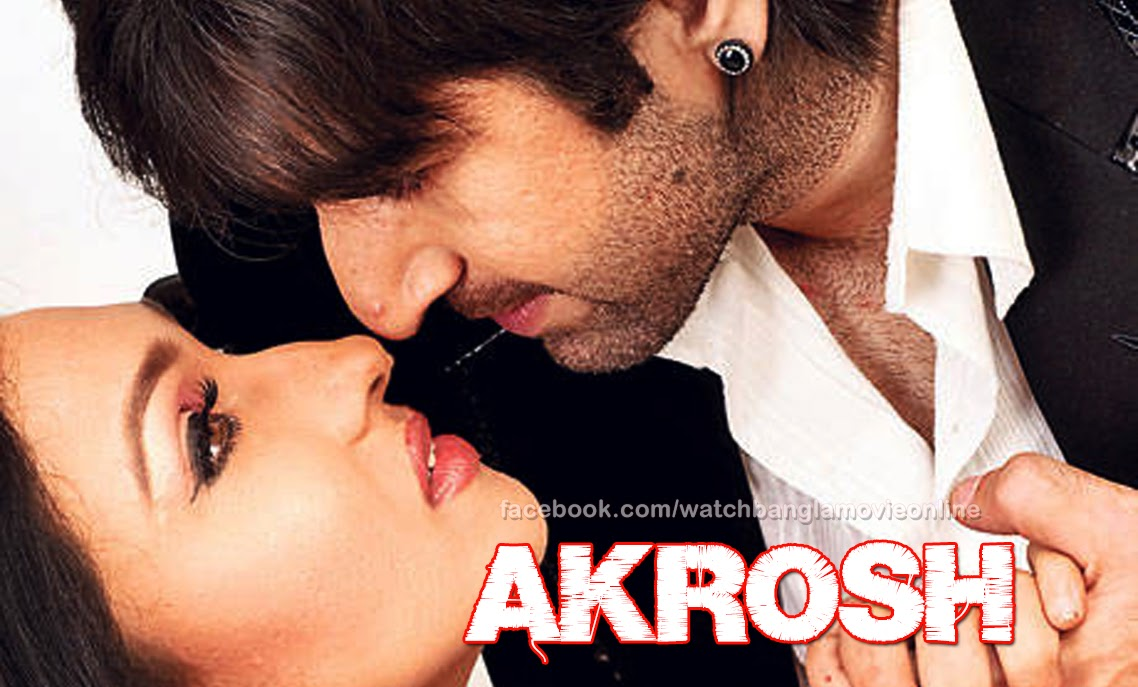 naw kolkata movies click hear..................... Akrosh+Bengali+Full+Movie