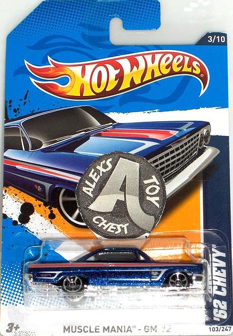 [03-01-12] NUEVOS MODELOS 2012 New0015