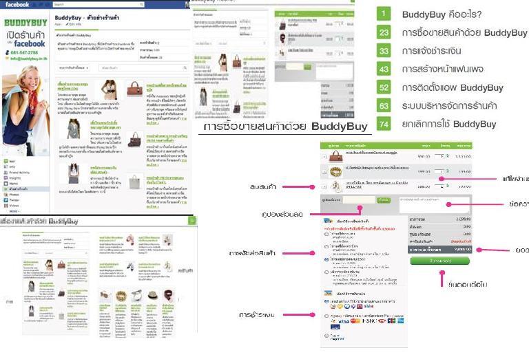 [Image: buddybuy+full.JPG]