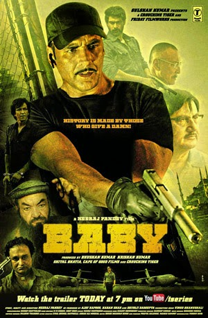 Baby 2015 poster