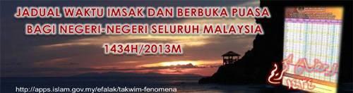 foto Jadual Waktu Imsak dan Berbuka Puasa 2013 M / 1434 H