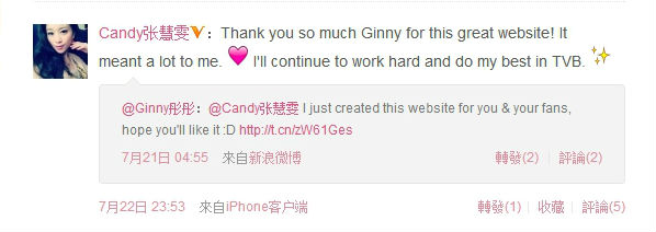 Candy saw this blog!! :)