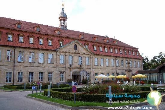 فنادق بامبرج المانيا