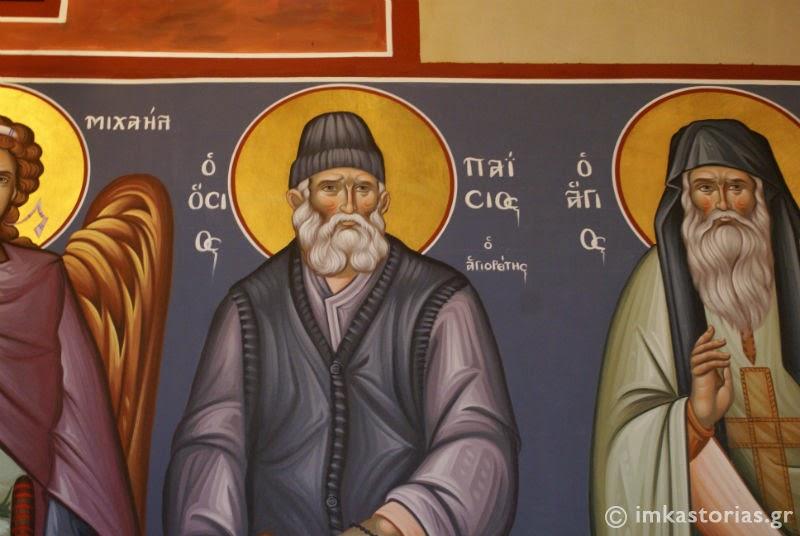 Τιμή του Αγίου Παϊσίου του Αγιορείτου στην Καστοριά (φωτογραφίες)