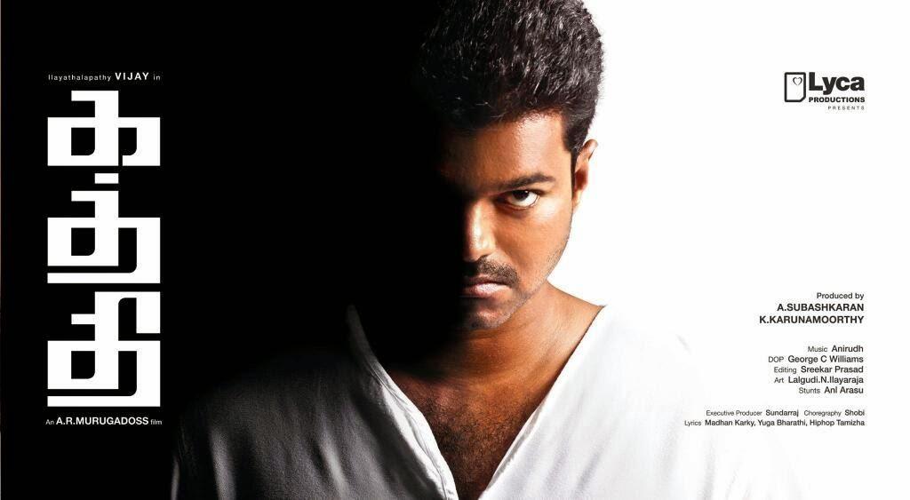 ... First Look Posters HD - Vijay, Samantha, AR Murugadoss, Anirudh