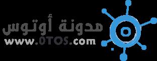 اوتوس - otos