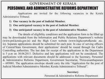 Kerala Administrative Tribunal Recruitments (www.tngovernmentjobs.in)