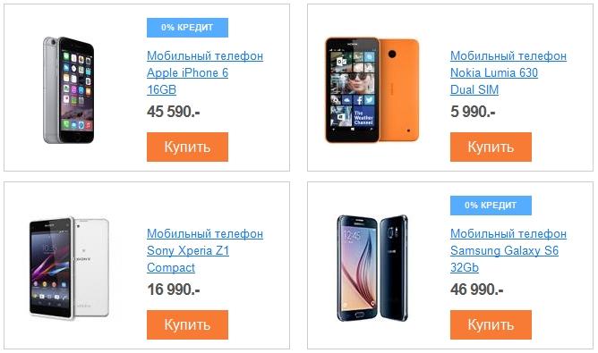 Купить по не страшной цене смартфон, планшет, фотоаппарат, спортивный браслет, умные часы, аксессуар или гаджет скидки на топовые модели от 10%