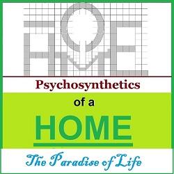Human Home