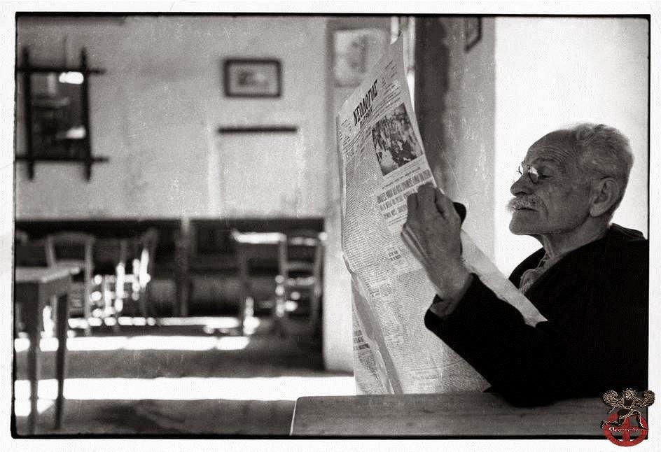 Αποτέλεσμα εικόνας για Ναυπακτος καφενειο 1953
