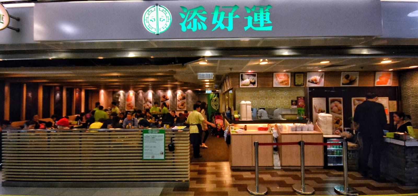 Tim Ho Wan Ifc Central Hong Kong Hungry Hong Kong