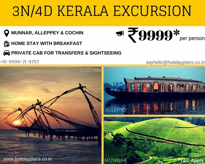 vacation , travel holiday packages in kerala India