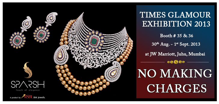Prithviraj kotharis view on gold and silver invitation for times invitation for times glamour exhibition 2013 by rsbl dia jewels stopboris Gallery