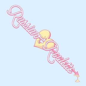 """Red Velvet - """"Russian Roulette"""""""
