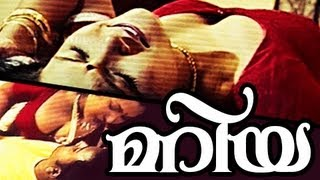 Hot Malayalam Adult Movie Maria Watch Online