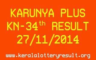 Karunya Plus Lottery KN-34 Result 27-11-2014
