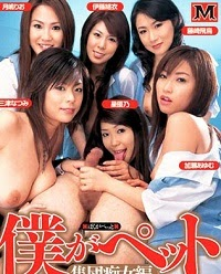 Phim Sex Nhật Bản - Tình Dục Người Phụ Nữ 18+ Full, Phim Ma, Phim Hay, Phim Mới
