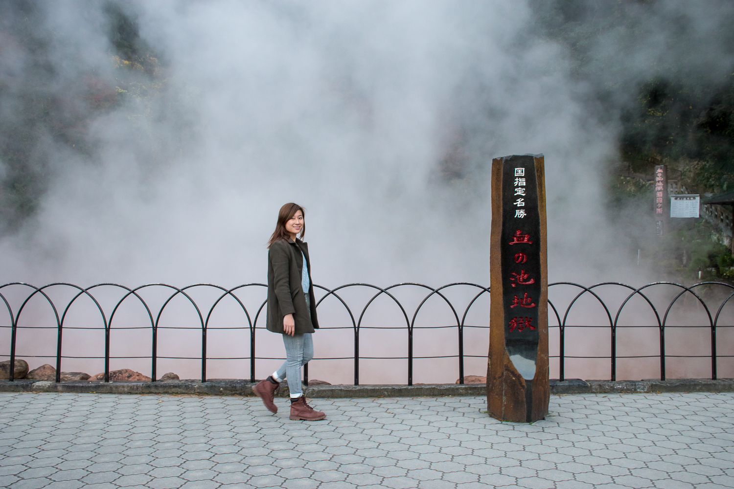 Beppu Hells hot spring steam and ootd