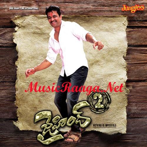 Jai Hind - 2 Telugu Mp3 Songs Download
