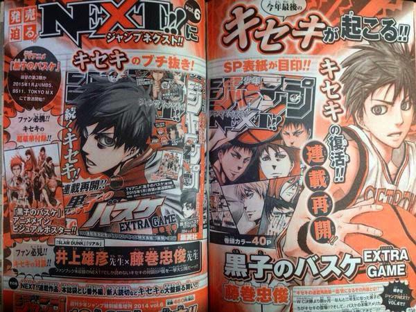 [ Info-Anime ] Manga Baru Kuroko No Basket Extra Game Diperlihatkan