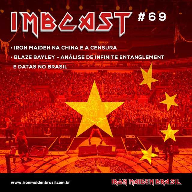 IMBcast
