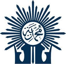 Sejarah Muhammadiyah Pertama Kali Didirikan